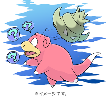 Official artwork of Slowking devolving back into Slowpoke after loosing the Shellder on it&#39;s head. This art was used for the Yadon Paradise section of the Japanese Pokemon website. <br>http://pic.twitter.com/QF3eKFcgeE