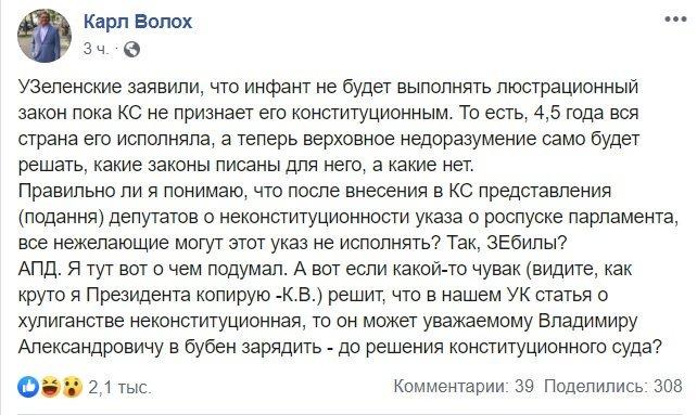 Зеленський обговорив з главою НБУ Смолієм співпрацю з МВФ і ситуацію в банківській системі - Цензор.НЕТ 1551