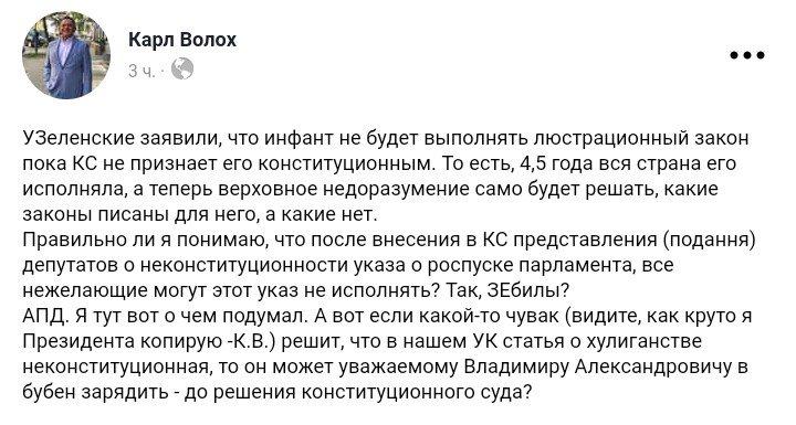 В Україні стартувала виборча кампанія дострокових виборів до Верховної Ради - Цензор.НЕТ 4010