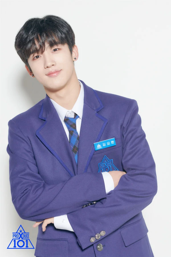 6 trainees that Knets are certain will debut under Produce X https://forms.gle/bhNAbovDSYJCiqXG8…