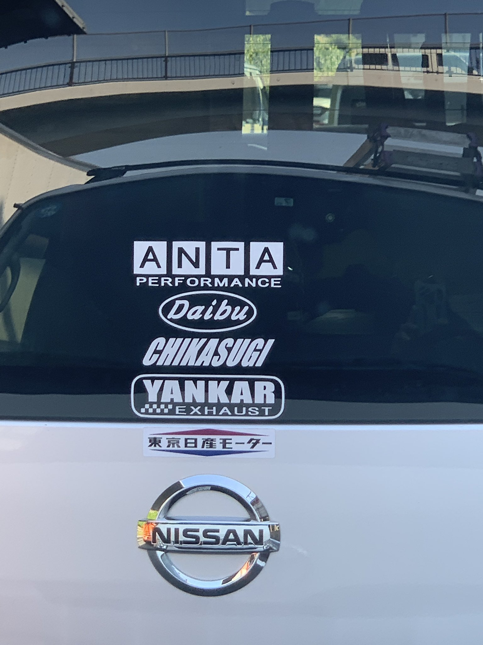 前の車にあるステッカーのセンスが良すぎるwww「アンタ ダイブ チカスギ ヤンカー」www