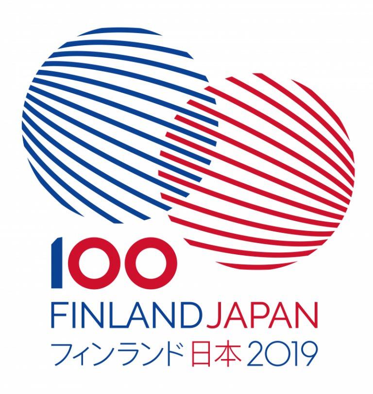 もい!今日は日本??とフィンランド??が外交関係を樹立して100年の日!フィンランドは1917年独立。100年前の5月23日、日本はフィンランドを国家として承認したことを伝え、翌24日、当時のフィンランド外務大臣が松井・駐仏大使に、日本に駐在する初の外国使節を派遣すると伝えたんだ #日フィン100