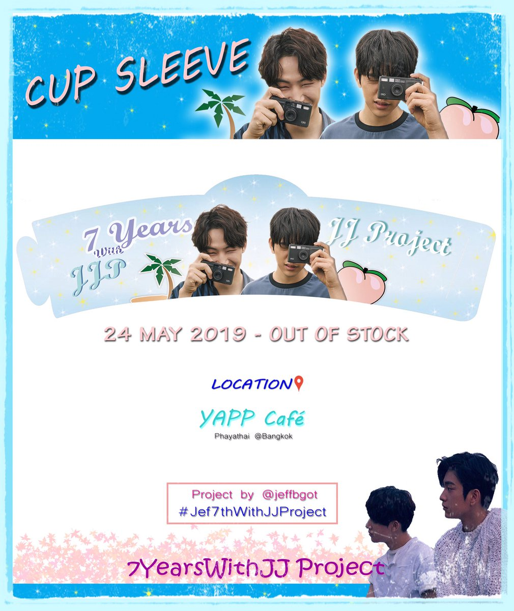 Give Away Cup Sleeve   #Jef7thWithJJProject  7 Years with JJProject เริ่มแจกแล้วนะคะ   Date : 24May2019 - Out of stock  #7YearsWithJJProject  #7YearsWithJJP #JJP #JJPROJECT #ปมนยอง<br>http://pic.twitter.com/NtDgrXoFkm