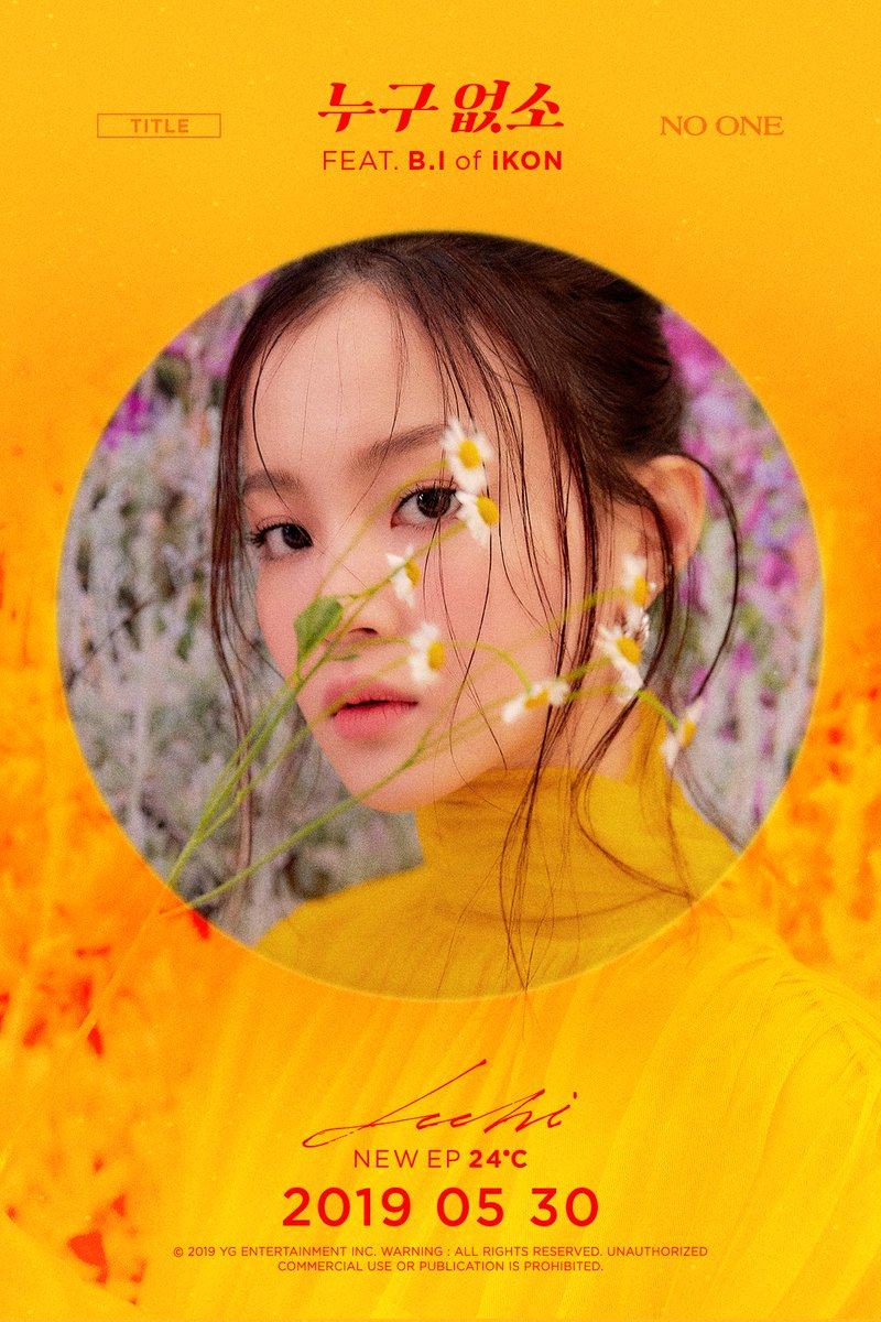#LEEHI 누구 없소 (NO ONE) (Feat. B.I of iKON) TITLE POSTER New EP Release ✅ 2019.05.30 #이하이 #24도 #24degrees #누구없소 #NoOne #Feat_BI_of_iKON #YG