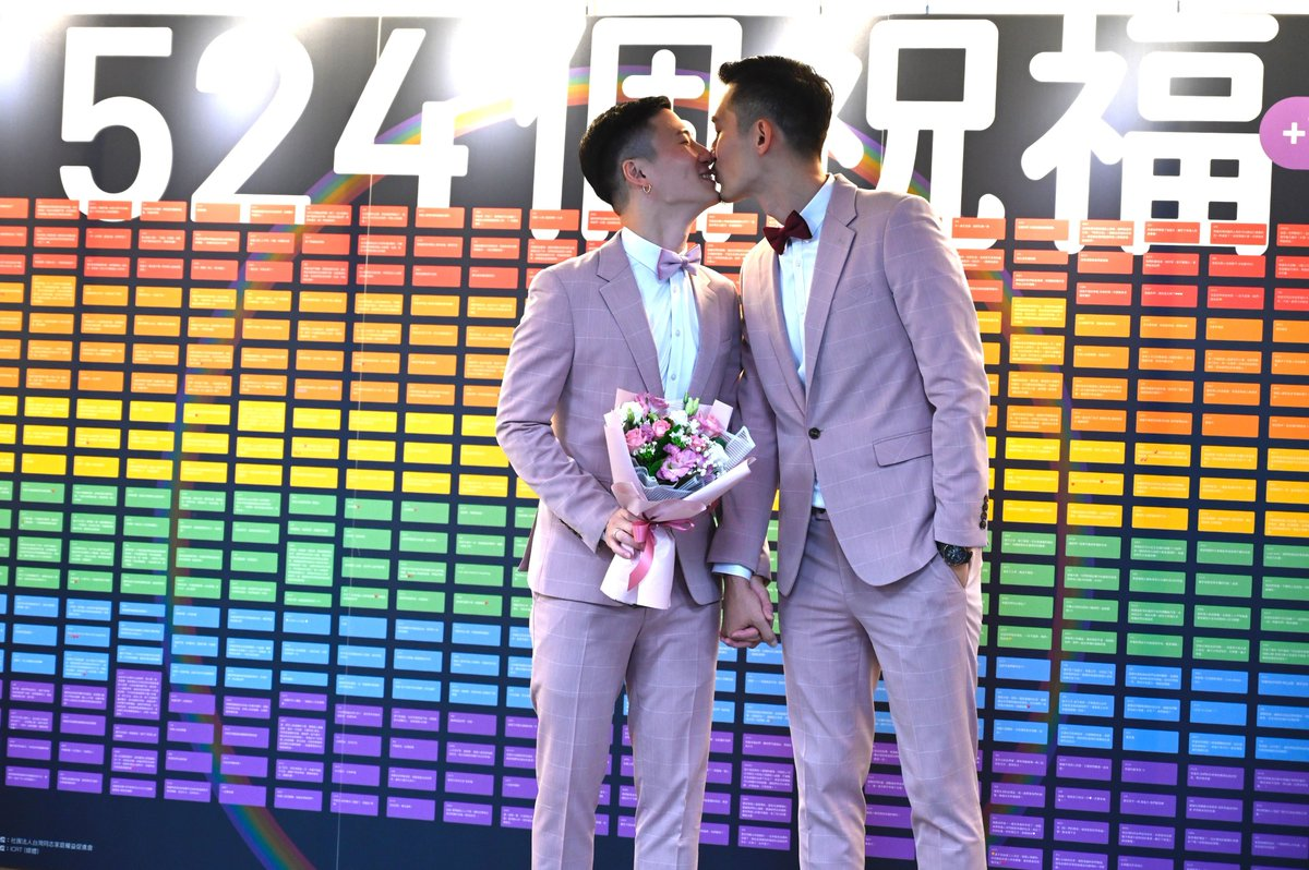 Taiwan is now the first Asian country to allow marriage equality. Let's celebrate every step in the right direction.