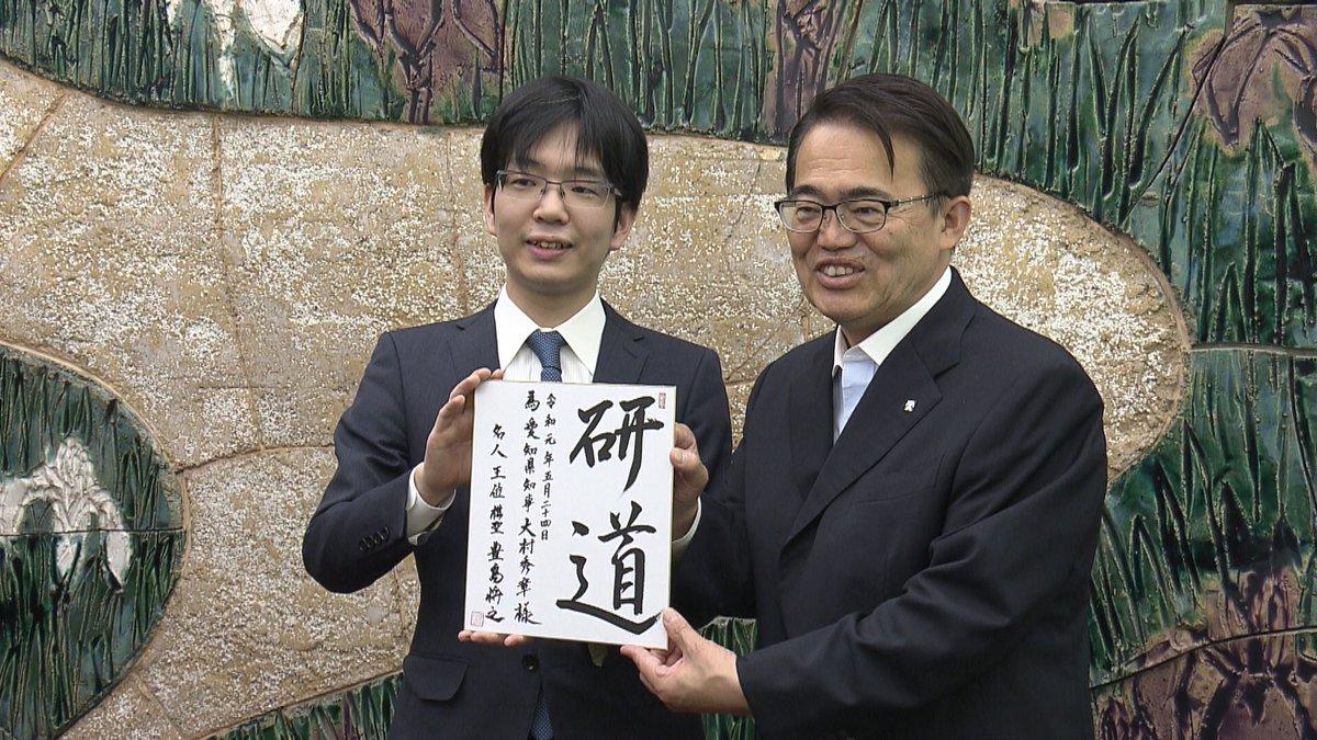 奥田繁さんの投稿画像