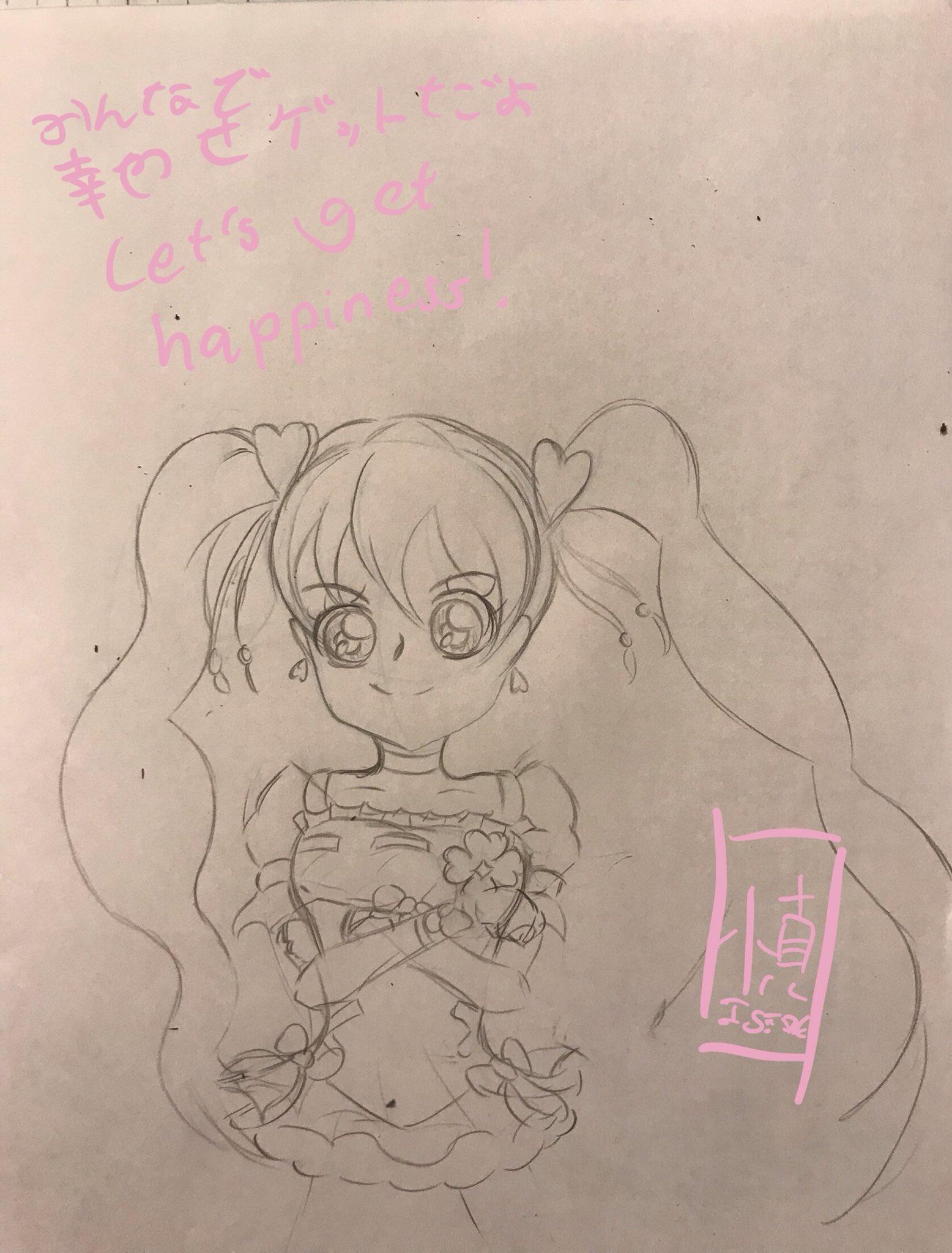 iseya (@saitoshiiseya45)さんのイラスト