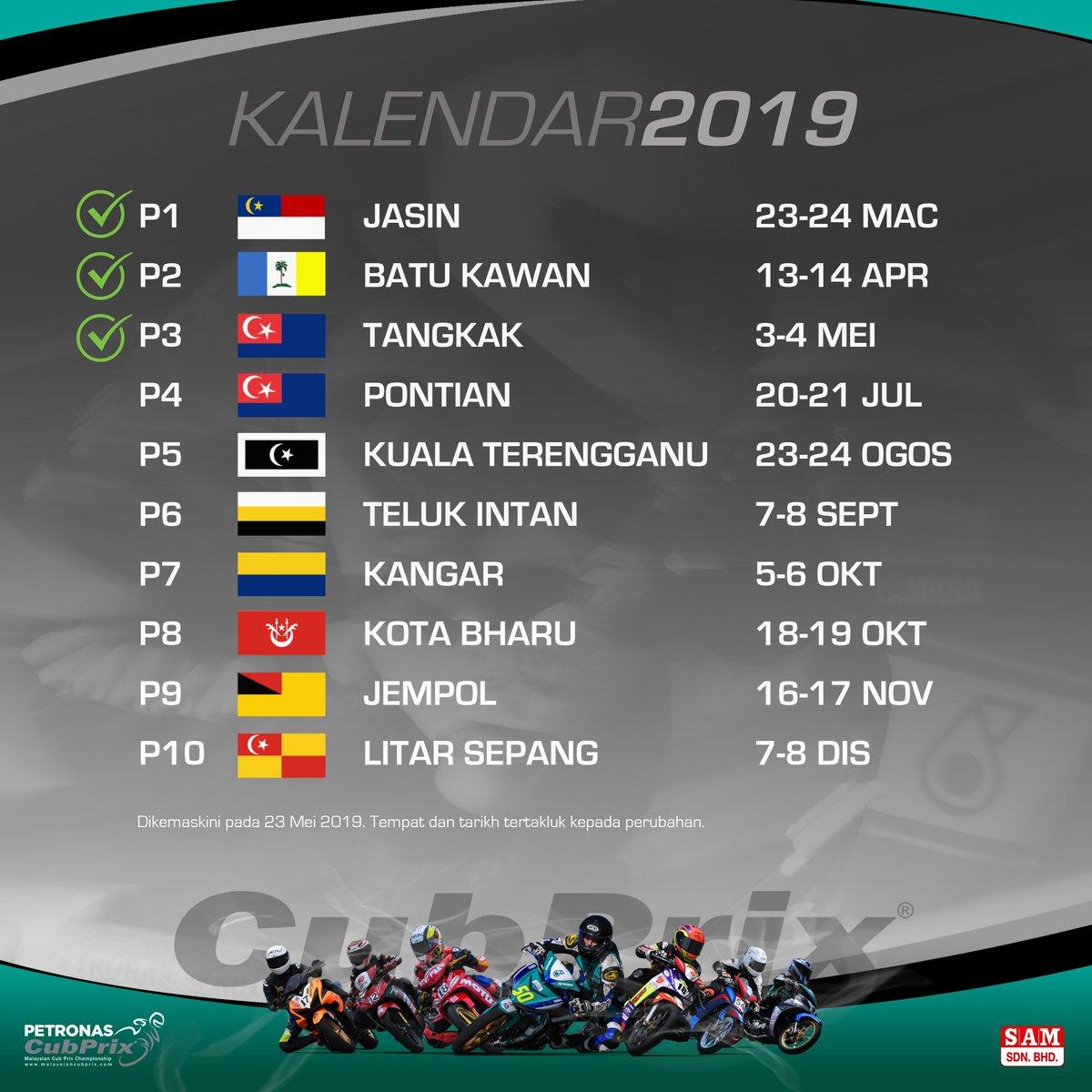 ⚠️Sila ambil perhatian ⚠️ Semua lokasi bagi Kalendar #CubPrix 2019 telah ditentukan. #petronasmotorsports