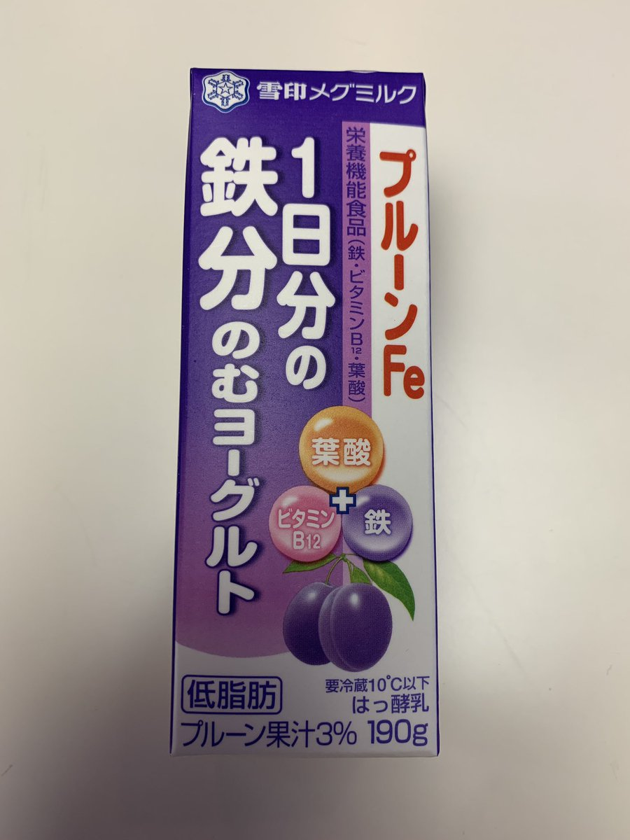 胃痛 鉄剤