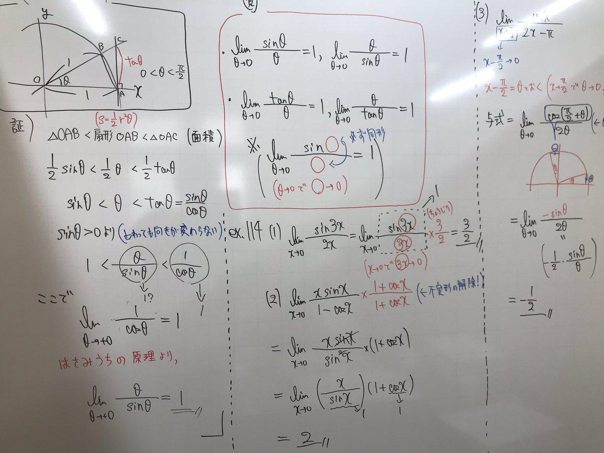 ここでは晒してないですが,実は予備校講師です!#予備校  #数学 #YouTube #教育系YouTuber