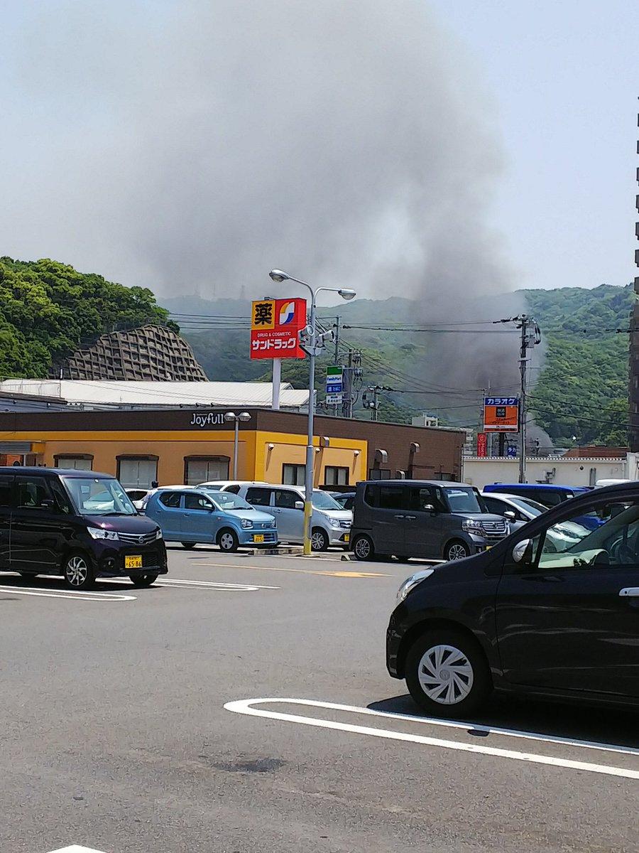 火事 長崎 市