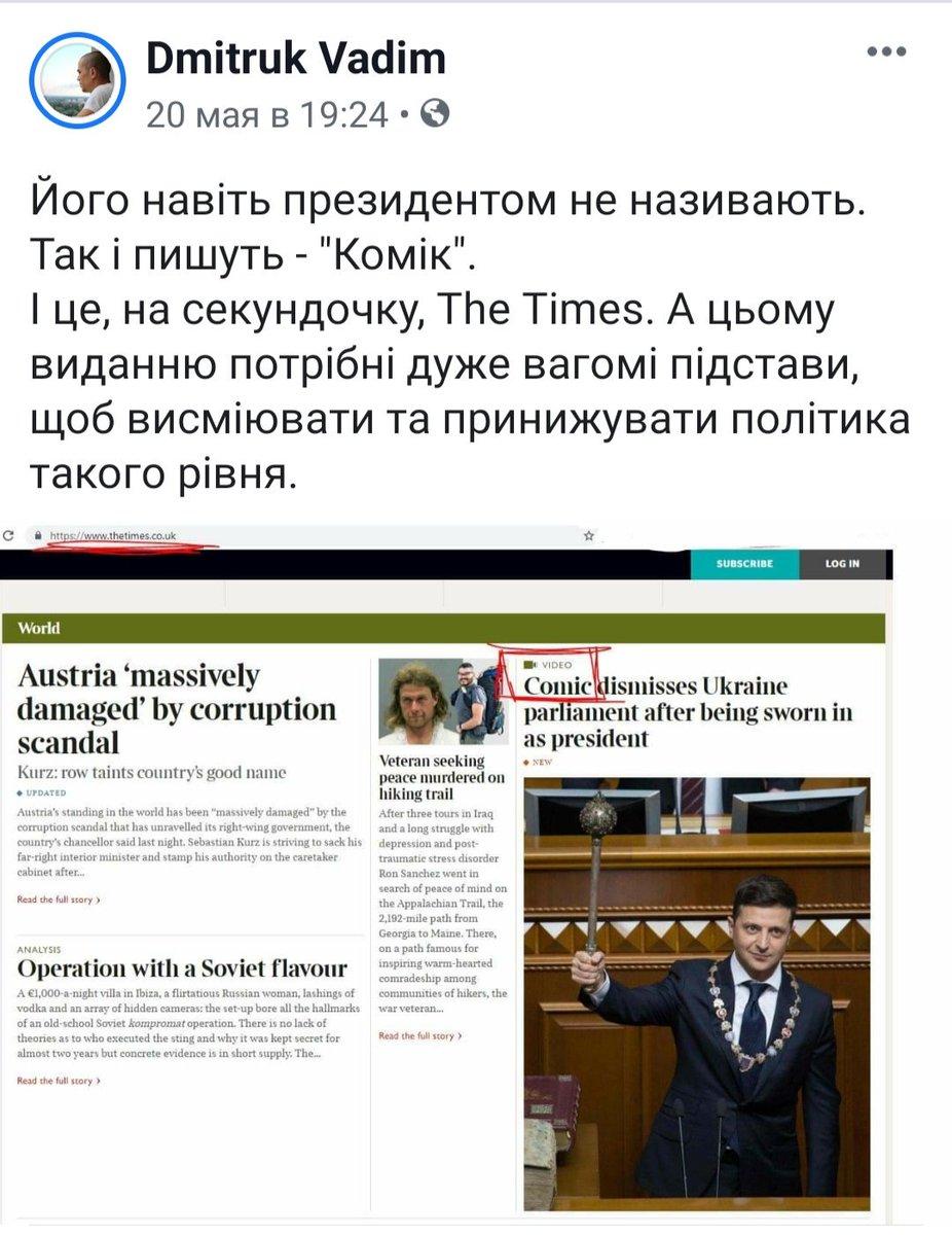 В Україні стартувала виборча кампанія дострокових виборів до Верховної Ради - Цензор.НЕТ 7390