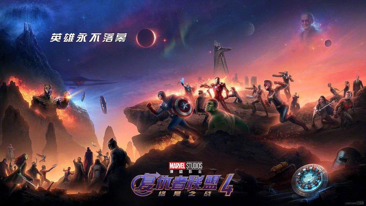 ภาพโปสเตอร์ใหม่ Avengers: Endgame จากจีนทาง Weibo เพื่อขอบคุณแฟนๆทุกคน #AvengersEndgame #EndgameTH