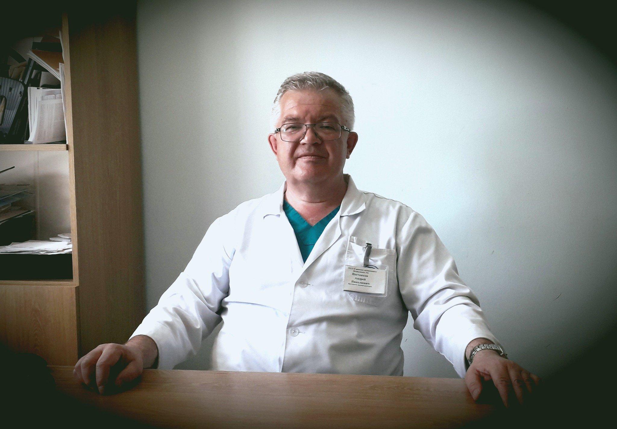 Лучший уролог по простатиту пенза клиники по лечению простатита пермь