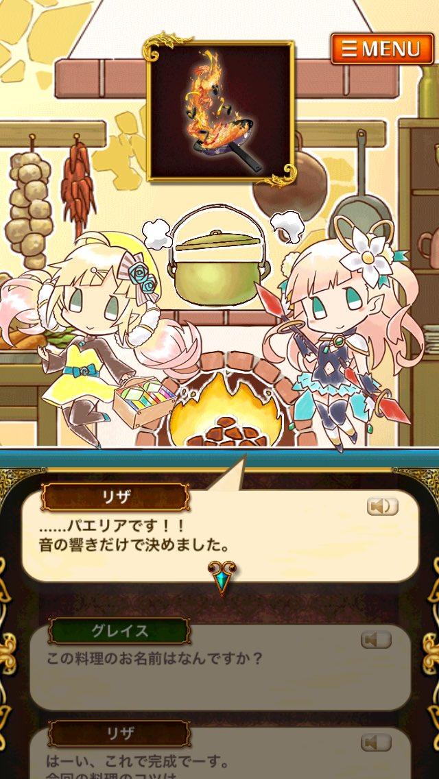 途中からパエリアやんけって思ってたらパエリアでした☺️ 今日もパエリア作ります🥘 魔道杯も頑張ります👍 大阪の天満ってところでパエリア作ってます✌️