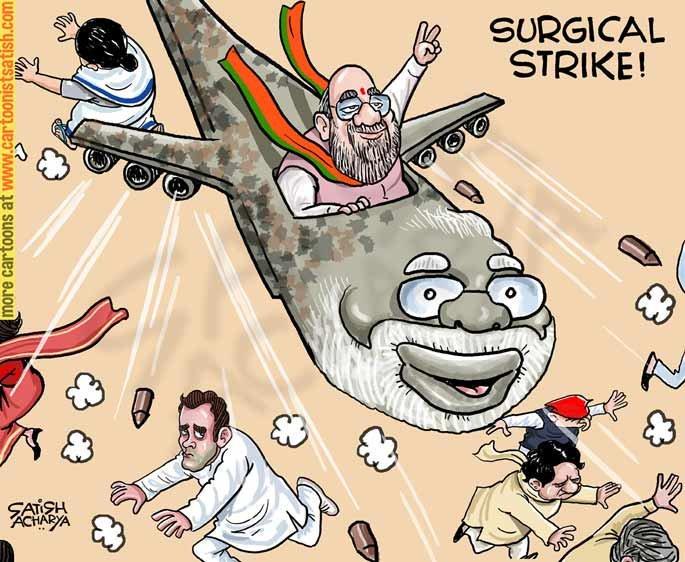Modi-Shah duo's merciless surgical strike on Opposition...! 😜 #IndiaDecides2019 #IndiaDecides #ModiPhirSe #ModiSweep #ModiReturns #ModiTsunami #TsuNaMo #TsuNaMo2019