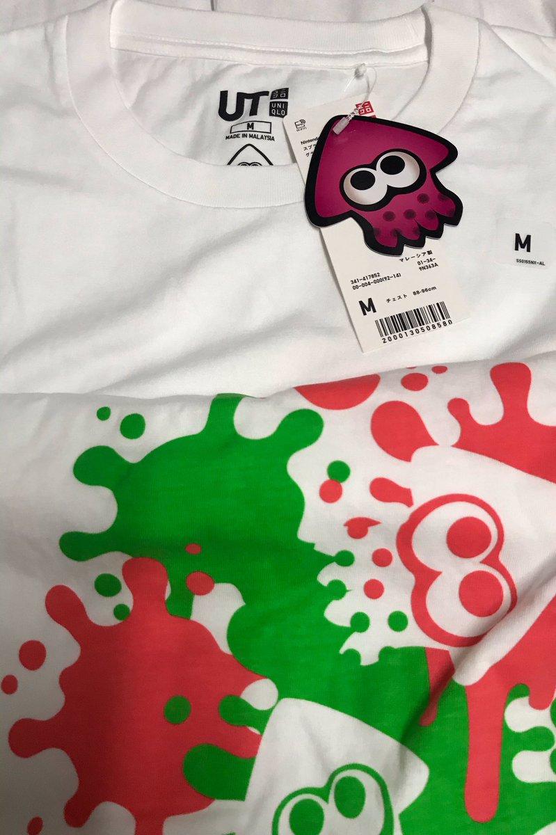 もうすぐ夏なのでスプラトゥーンTシャツ手に入れた🦑!