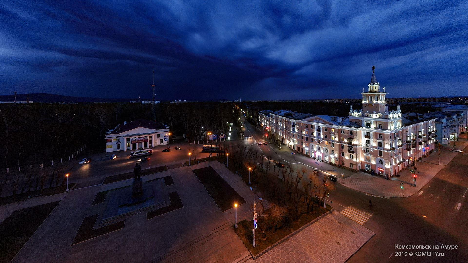 красивого картинки города комсомольск на амуре консервативный стиль, который