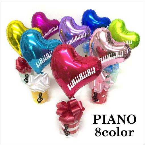 会 記念 品 ピアノ 発表