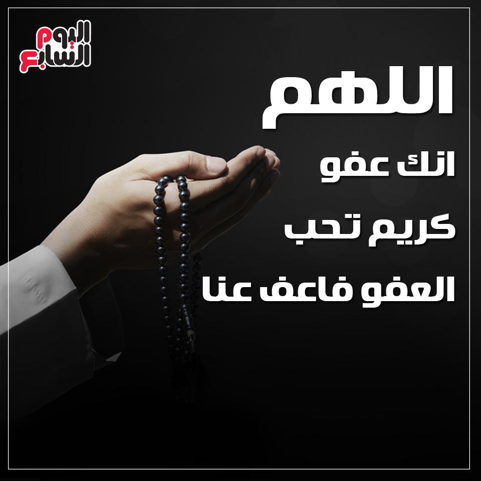 #اليوم_السابع | حان الآن موعد آذان #الظهر حسب التوقيت المحلي لمدينة #القاهره