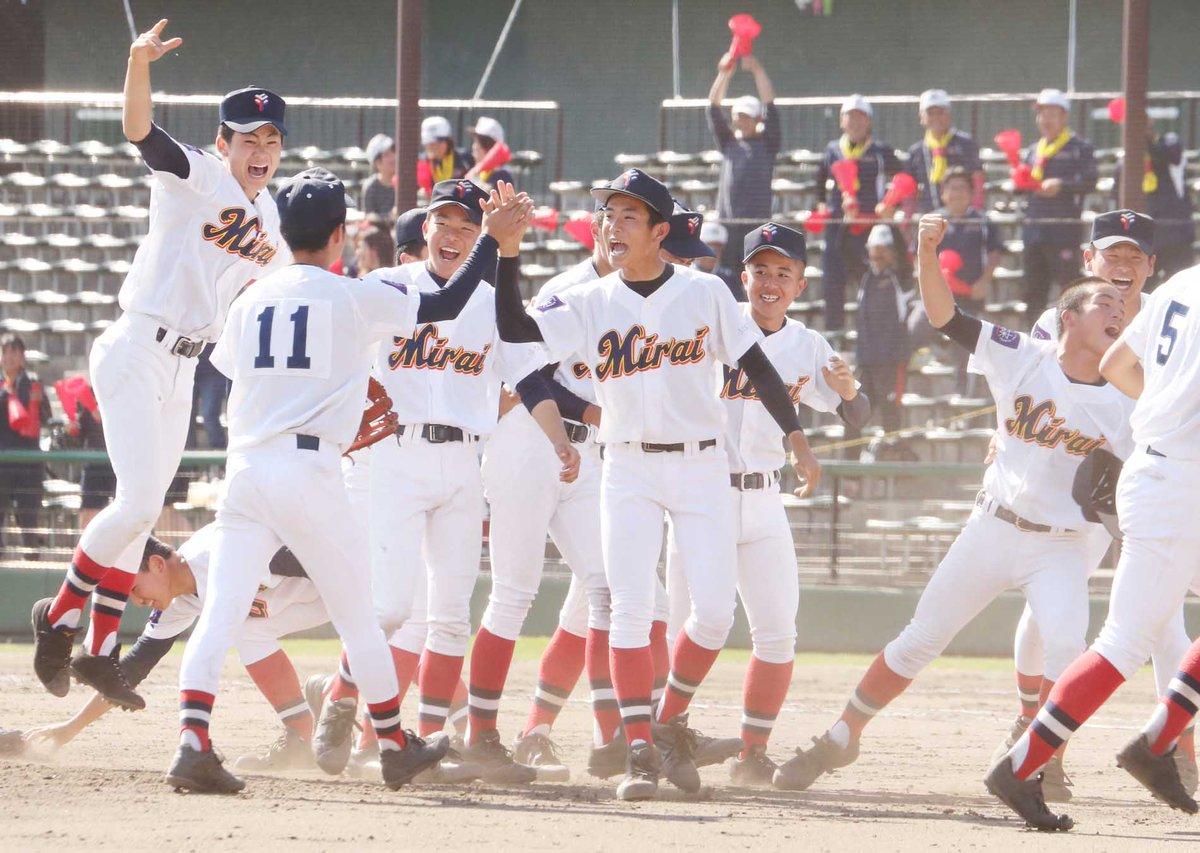 県 野球 2019 高校 福島