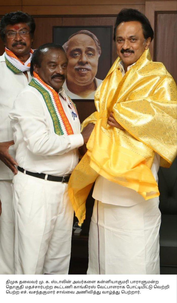 RT vasanthakumarH: சென்னையில் இன்று arivalayam தலைவர் திரு  mkstalin அவர்களை சந்தித்து வாழ்த்து பெற்றேன், தமிழ்நாட்டில் #DMK தலைமையில் மதசார்பற்ற கூட்டணியின் மாபெரும் வெற்றிக்கு வாழ்த்தும் தெரிவித்தேன். #DMKAlliance