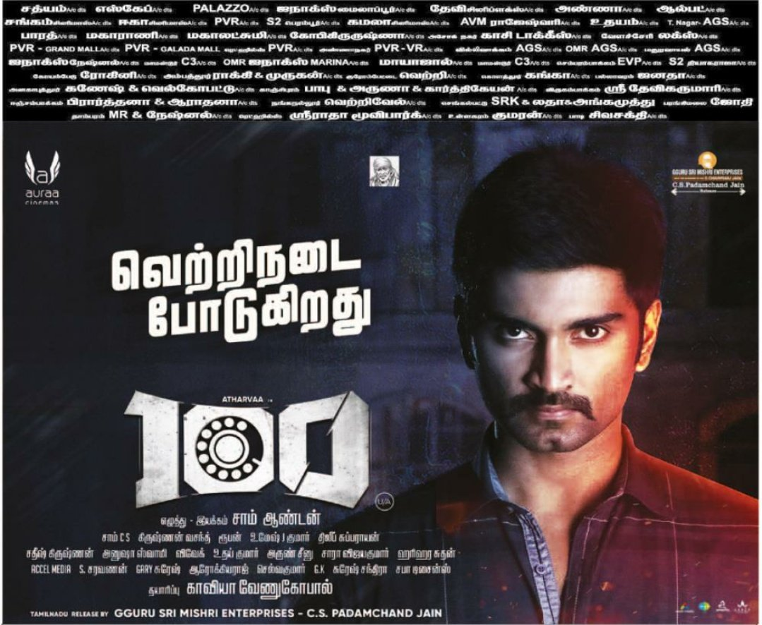#100themovie enters 3rd week.  This one has turned out be gold for  @Atharvaamurali 👍  @ihansika @SamCSmusic @samanton21 @auraacinemas @cskishan @DoneChannel1 @VanquishMedia__