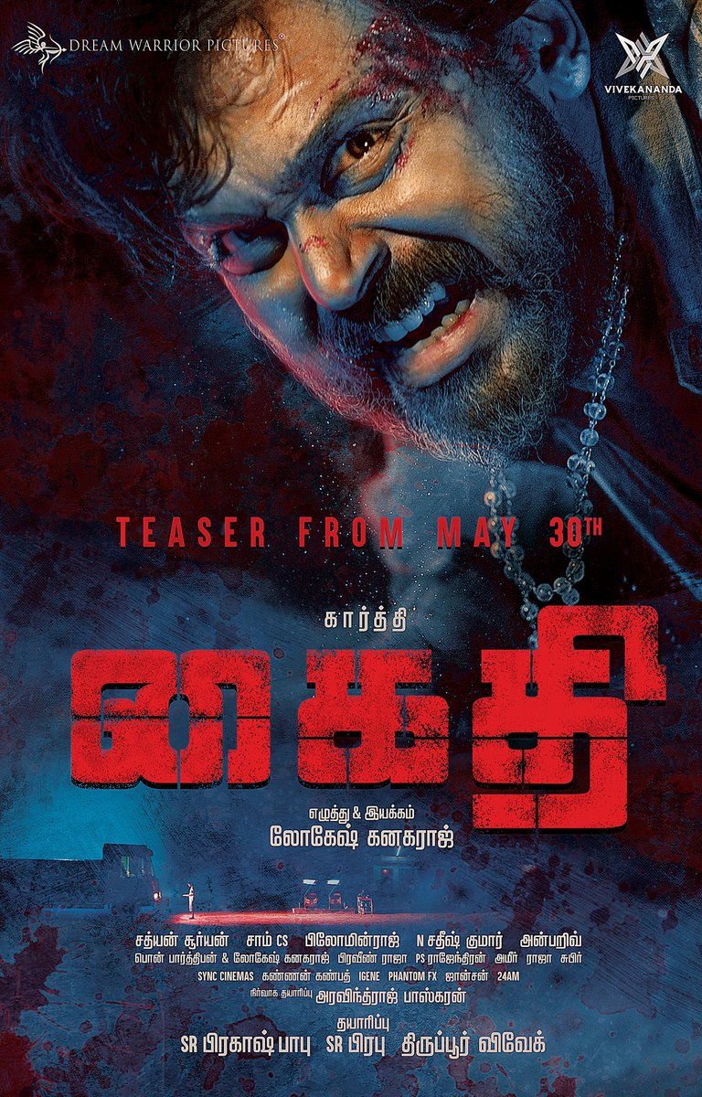 Here's the next look of @Karthi_Offl's #Kaithi   Teaser from May 30th.   @prabhu_sr @itsNarain @sathyaDP @philoedit @DreamWarriorpic @anbariv @SamCSmusic @vivekanandapics