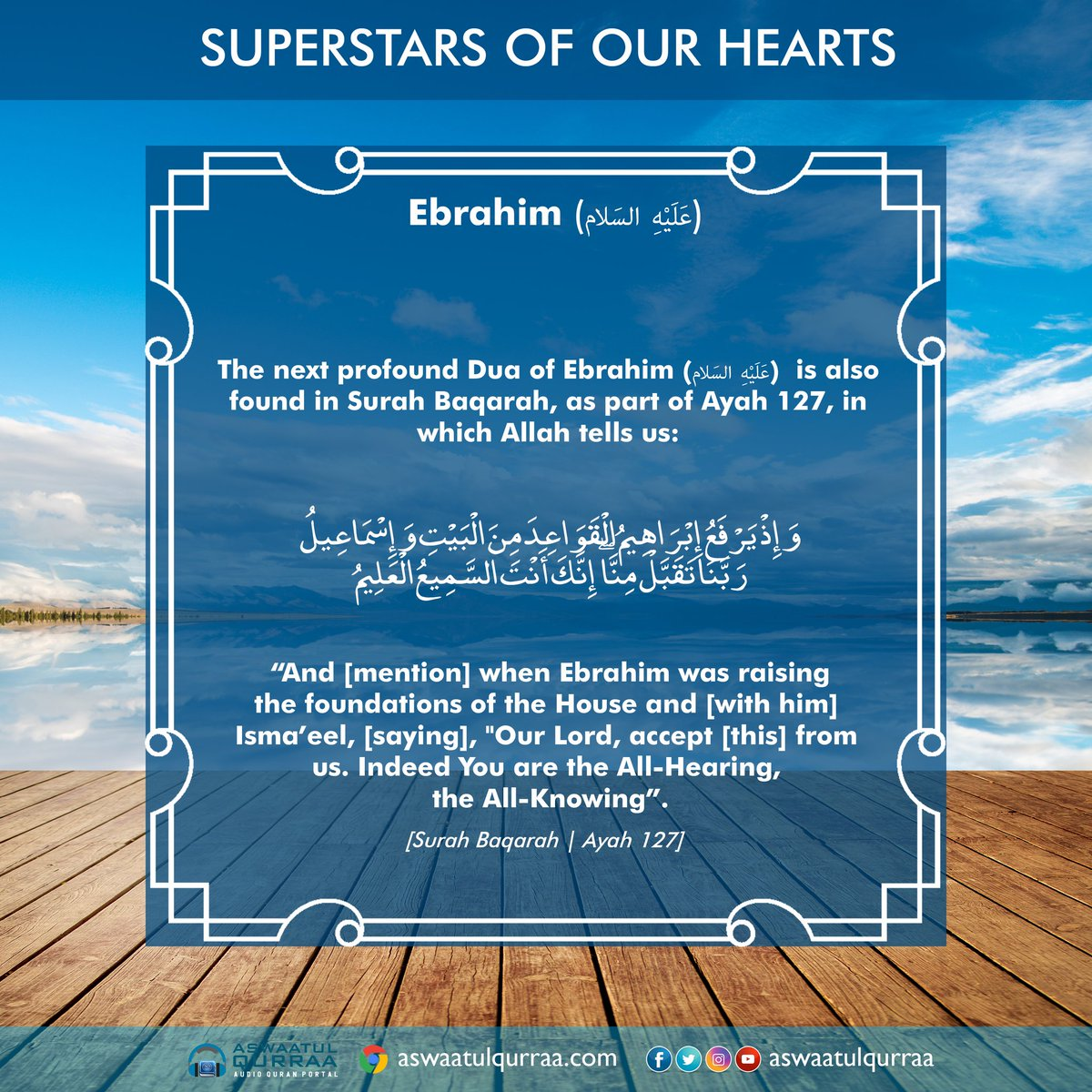 """And [mention] when Ebrahim was raising the foundations of the House and [with him] Isma'eel, [saying], ""Our Lord, accept [this] from us. Indeed You are the All-Hearing, the All-Knowing"".#ramadhaan #ramadan1440 #ramadan2019 #aswaatulqurraa #islam #muslim #quran #رمضان"