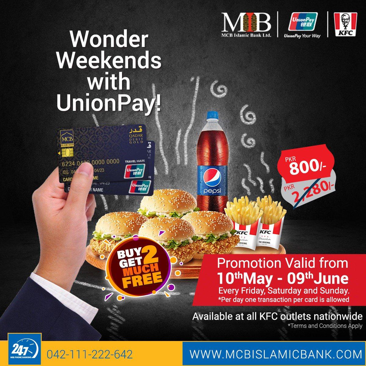 Mcb Islamic Bank At Mcbislamicbank Twitter