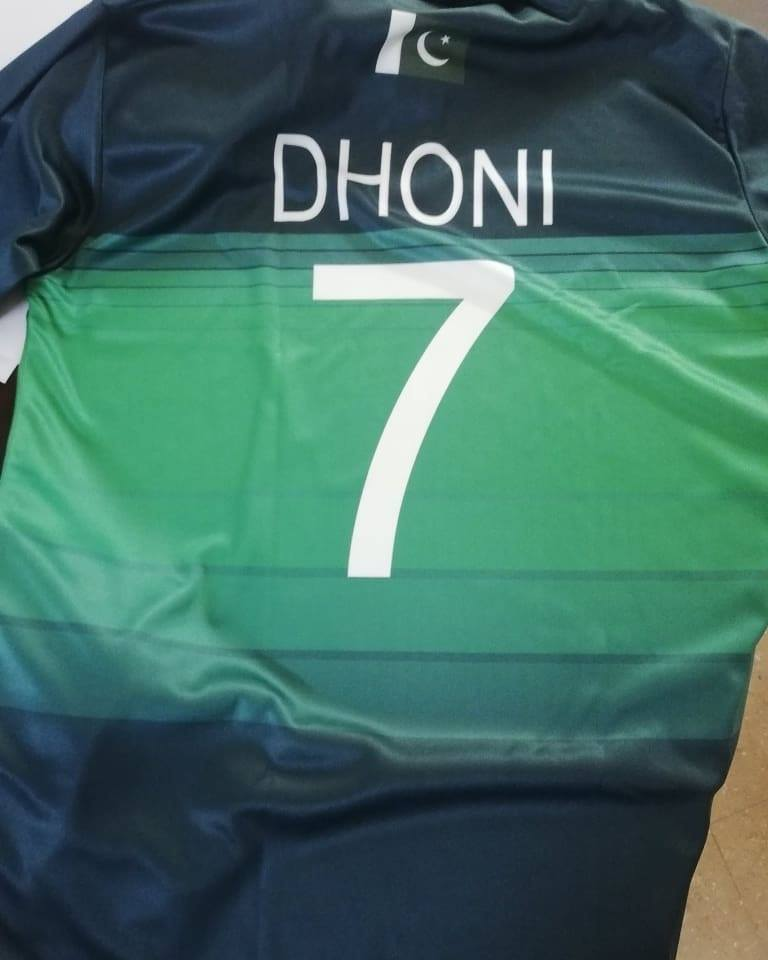 Pakistani fan put the name of @msdhoni on @TheRealPCB kit #Pakistan #India #dhoni #msd #bcci #PCB #Cricket #CWC19