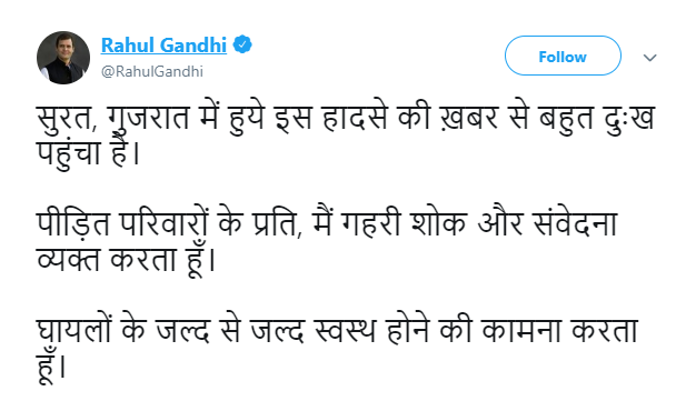 """""""Saddened by the news of Surat fire tragedy, my condolences to the families of victims,"""" tweets Congress president Rahul Gandhi"""