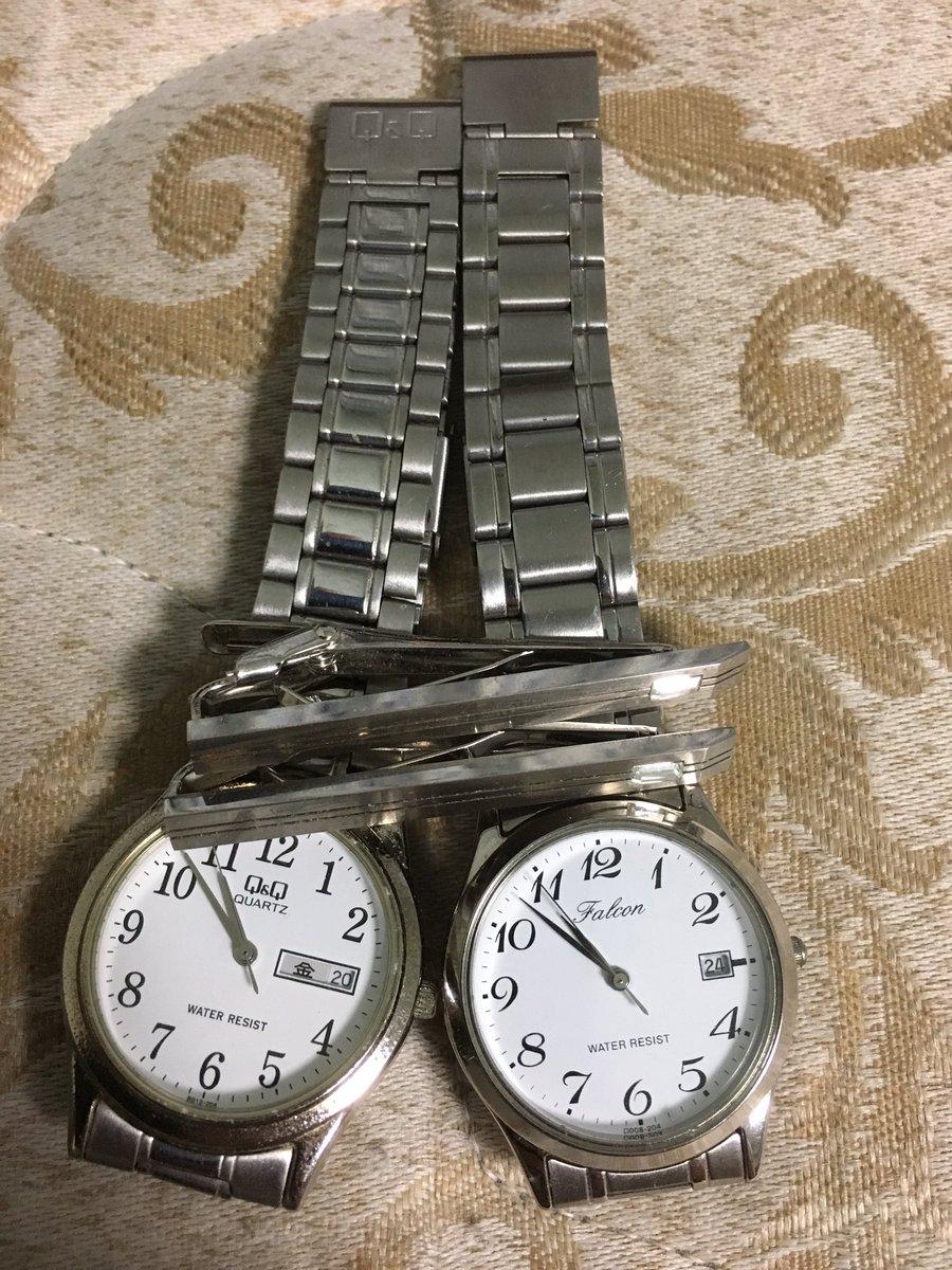腕時計とタイピンが2つずつある(全部安物)僕は就職してから、腕時計とタイピンを「紛失した」と思って一個ずつ買った。カバンから出てきた。マジかよ…