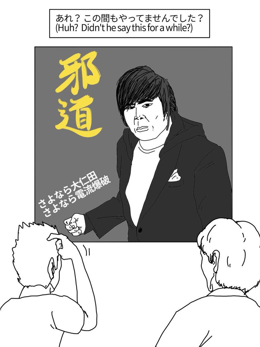 「英会話の例文っぽく日本紹介」Introduce Japanese example sentences like English for foreigners作:三好   イラスト:関谷迅市A:あれ?この間もやってませんでした??#英会話の例文っぽく日本紹介#引退#Retirement