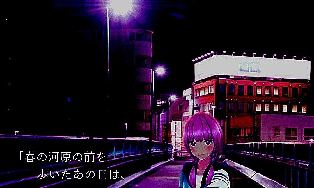後ろの看板、城南予備校のロゴっぽい(オレンジの部分は飛んでる)かなって思って東京の城南予備校全部見たけどちがうっぽいので神奈川も見る
