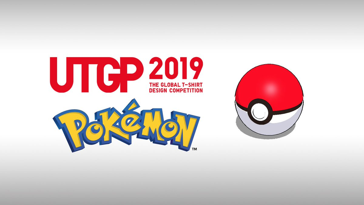 82a248053 Here's what happened: https://nintendowire.com/news/2019/05/23/uniqlo -disqualifies-grand-prize-and-finalist-winners-in-pokemon -themed-ut-grand-prix-2019/ ...