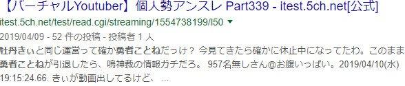 "ROMBLE❄ on Twitter: ""そう、#牡丹きぃ の暴走で潰れてしまった会社 ..."