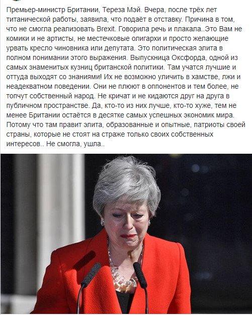 """Медведчук заявив, що сам """"не хоче представляти інтереси команди Зеленського"""" - Цензор.НЕТ 8705"""