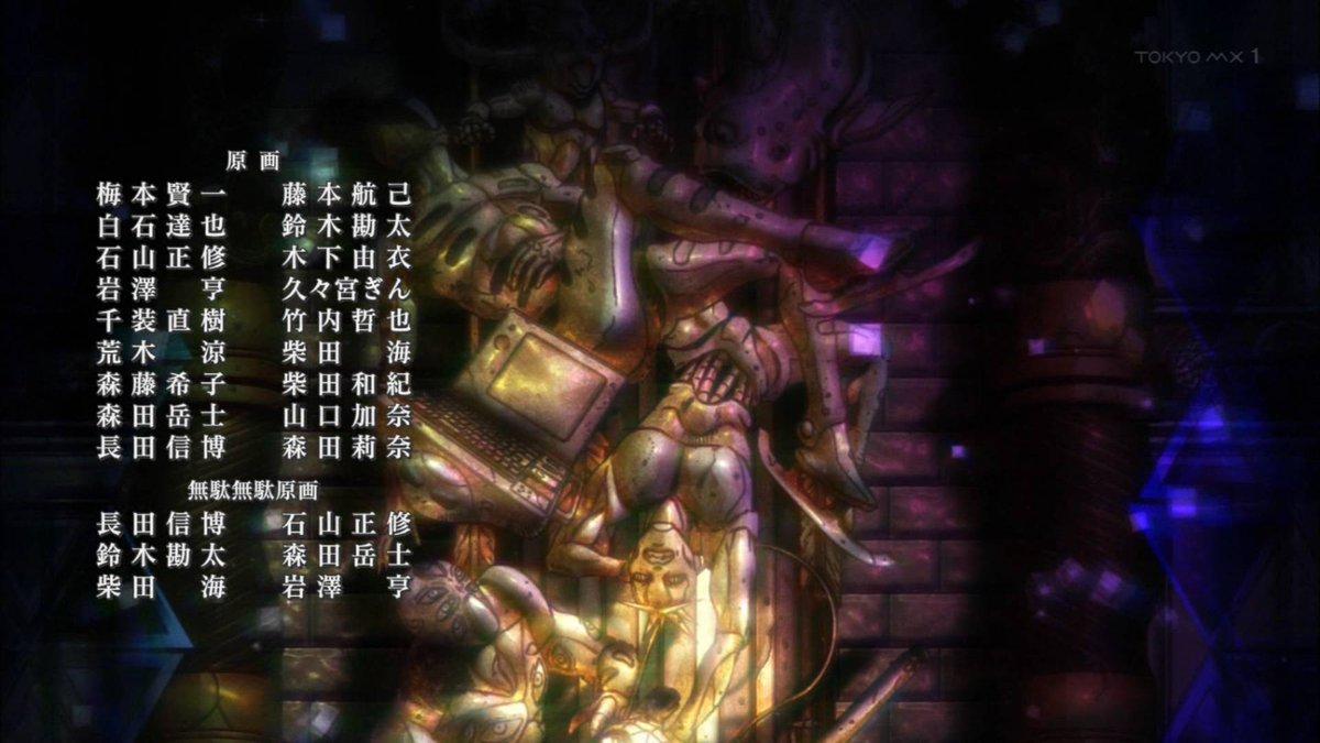 無駄無駄原画って何だよwww#jojo_anime