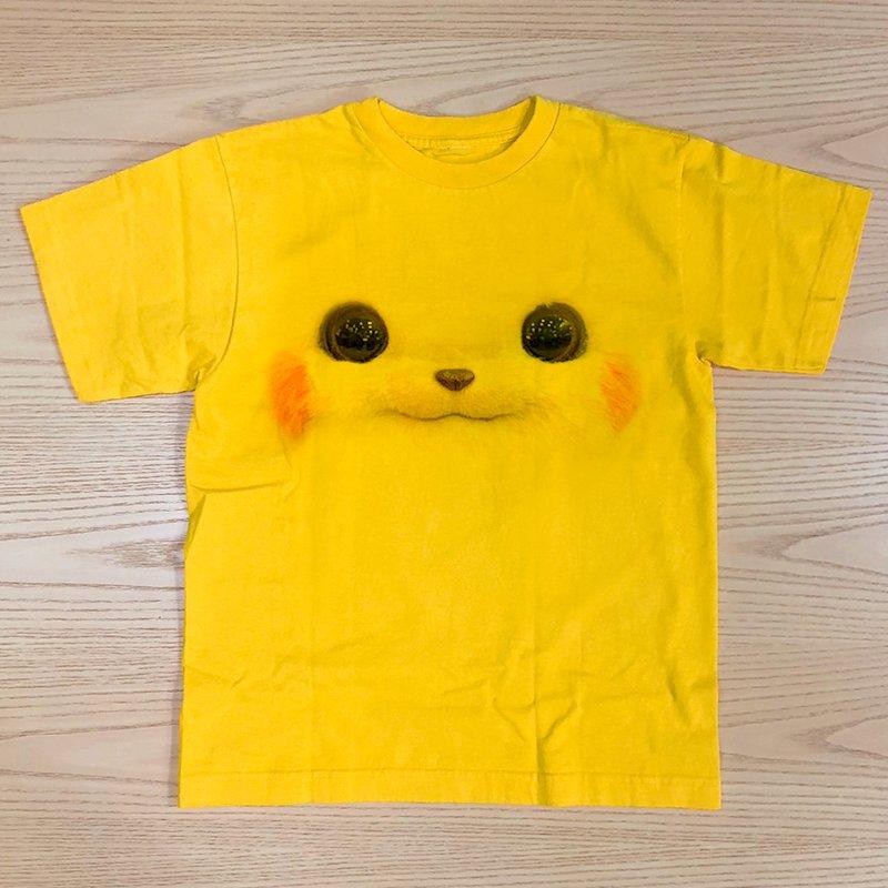 a14a20f028 RT @panasonynet: しわしわのTシャツ https://t.co/Qj6AK6tMvf