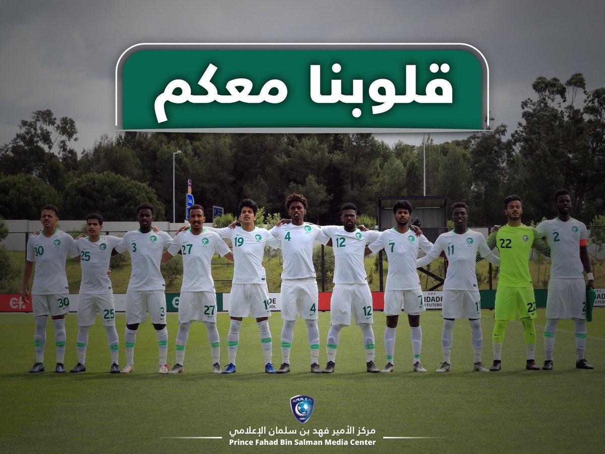 f74e0a8ff89f9 نادي الهلال السعودي ( Alhilal FC)