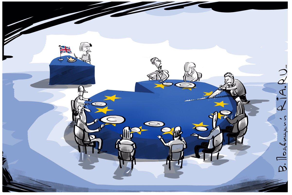 Кризис Еврозоны. Богатые не спешат на помощь (часть 4)