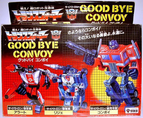 I'm starting to obsess on these sets! They so shiny! I don't have them...yet.... #transformers #retro #nerd