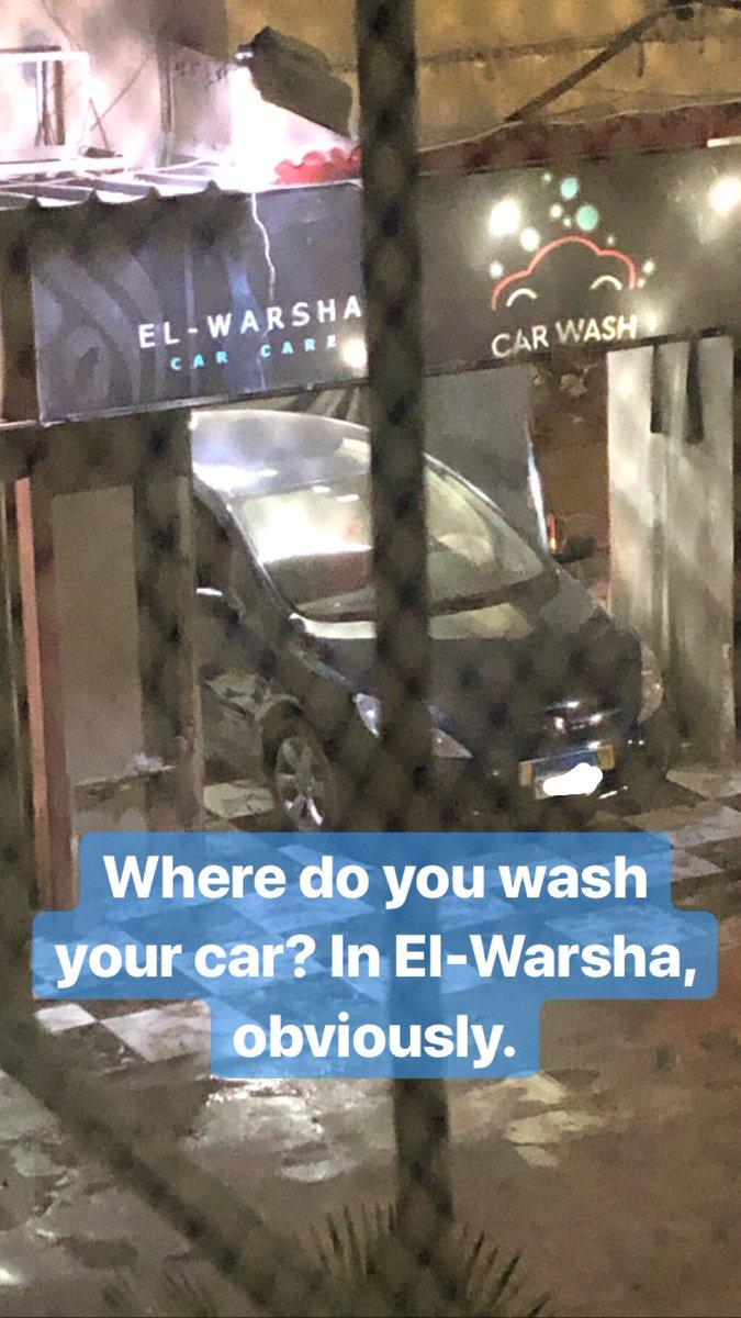 Where do you wash your car in Cairo? In El-Warsha, obviously. #نكتة #مصراوى #مصري #القاهرة