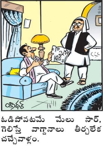 Kurmanath on Twitter: