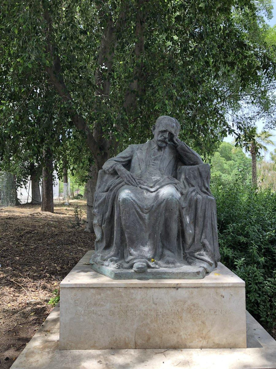 Ελλάδα / Ακέρηος ο άνθρωπος είναι δική σου γέννα #nicosiamunicipaltheatre #palamas