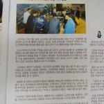 Image for the Tweet beginning: #오산시평생교육
