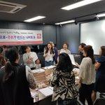Image for the Tweet beginning: #오산시평생교육 #서포터즈