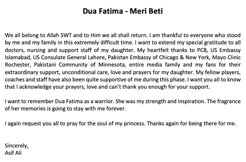 Leaving today to join Pakistan team in UK for our Cricket World Cup journey. We as a team will be in need of your prayers & unconditional support.   These are the final few lines for my princess Dua Fatima. Meri beti k liye dua or Fateha ki darkhwast hai. Aap sab k liye duaaain!
