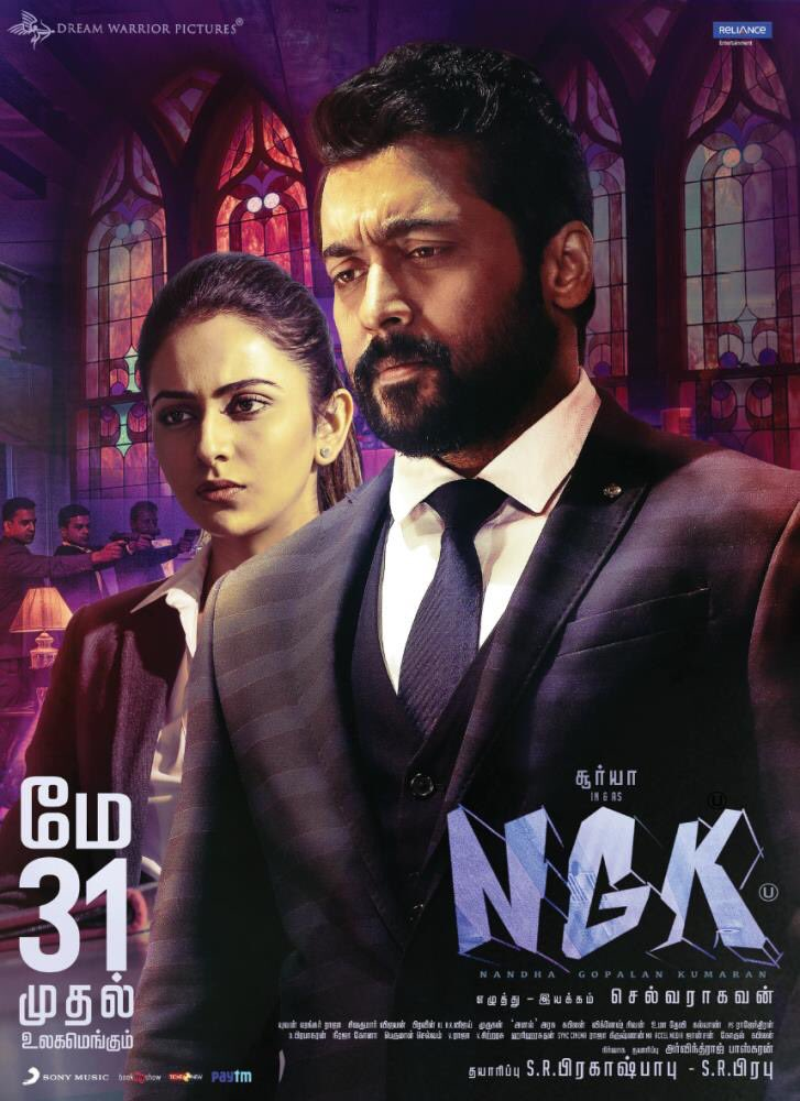 #NGK madness to unveil soon .. May 31st 😀😀 @Suriya_offl @selvaraghavan @DreamWarriorpic @Sai_Pallavi92